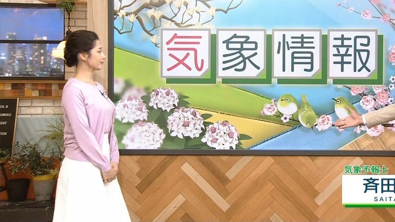 【桑子真帆キャプ画像】意外とオッパイが大きいNHK女子アナウンサーw 61