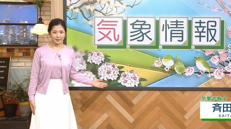 【桑子真帆キャプ画像】意外とオッパイが大きいNHK女子アナウンサーw 65