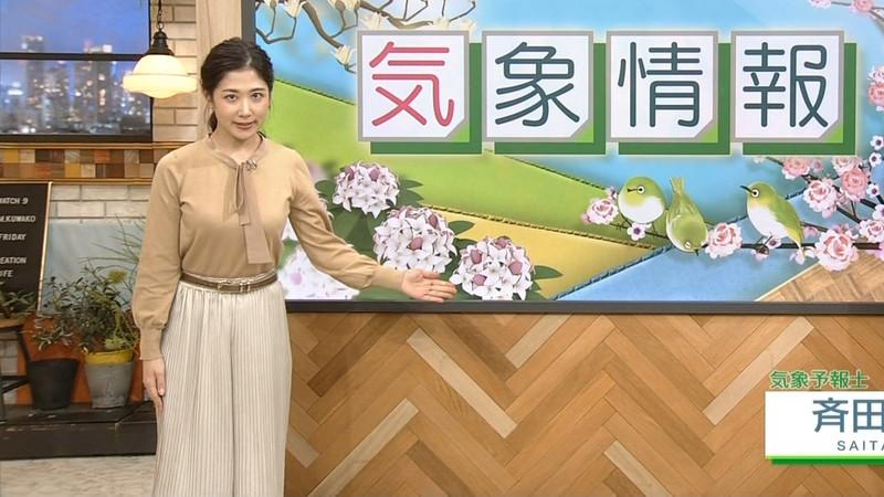 【桑子真帆キャプ画像】意外とオッパイが大きいNHK女子アナウンサーw 75