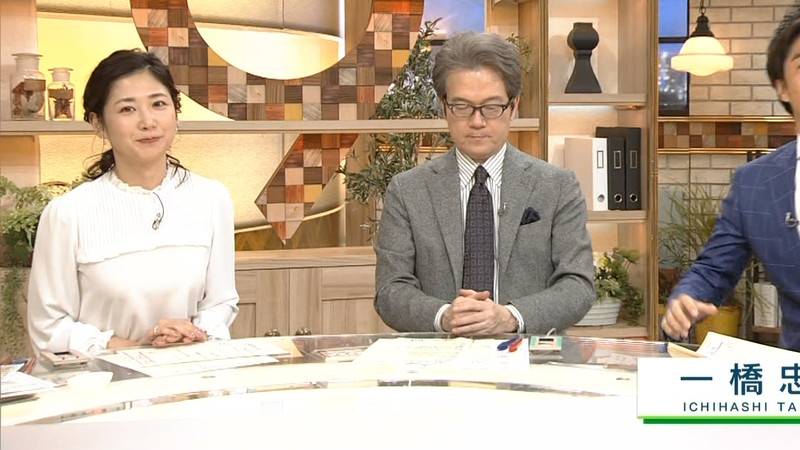 【桑子真帆キャプ画像】意外とオッパイが大きいNHK女子アナウンサーw 88