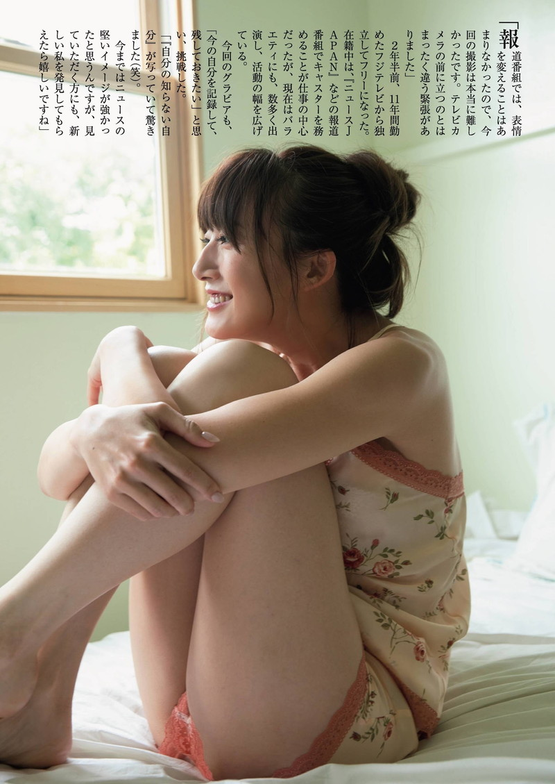 【大島由香里キャプ画像】着衣おっぱいとグラビアの谷間がエロい美熟女アナ! 12