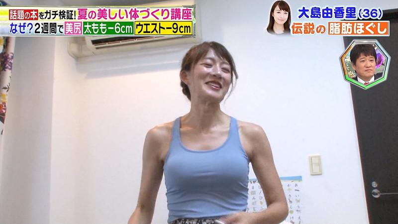 【大島由香里キャプ画像】着衣おっぱいとグラビアの谷間がエロい美熟女アナ! 48