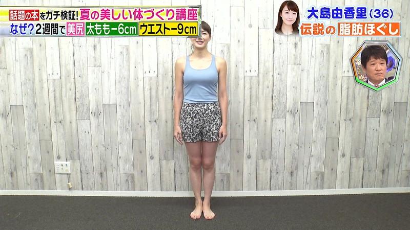 【大島由香里キャプ画像】着衣おっぱいとグラビアの谷間がエロい美熟女アナ! 51