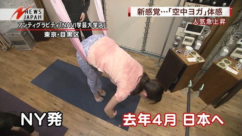 【大島由香里キャプ画像】着衣おっぱいとグラビアの谷間がエロい美熟女アナ! 59