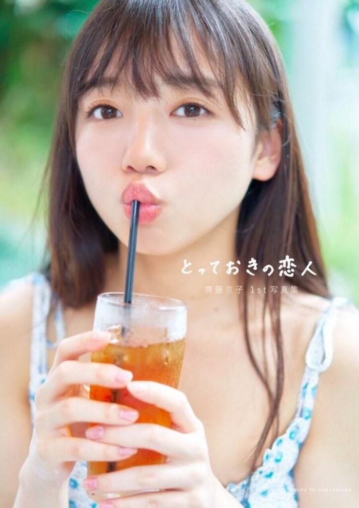 【齊藤京子グラビア画像】ビキニを着けると案外大きなおっぱいにドキドキ! 29