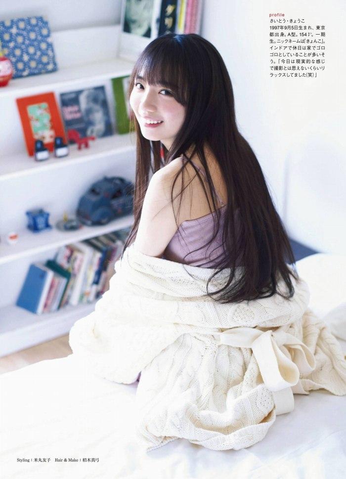 【齊藤京子グラビア画像】ビキニを着けると案外大きなおっぱいにドキドキ! 36