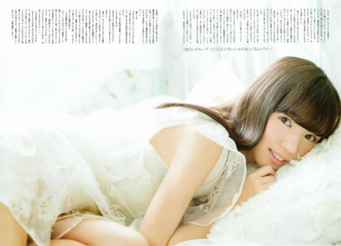 【齊藤京子グラビア画像】ビキニを着けると案外大きなおっぱいにドキドキ! 47