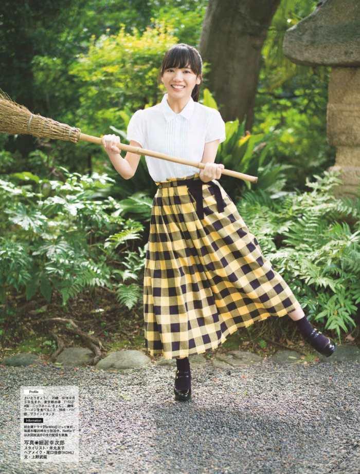 【齊藤京子グラビア画像】ビキニを着けると案外大きなおっぱいにドキドキ! 58