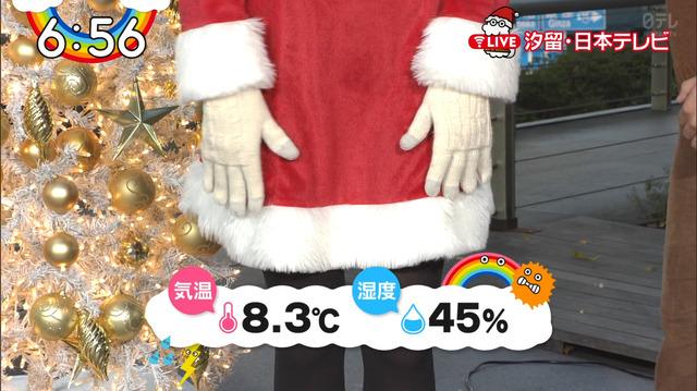 【貴島明日香キャプ画像】お天気キャスターもやってるモデルのスレンダーボディ 27
