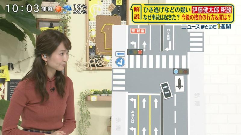 【女子アナキャプ画像】中島芽生さんのニット越しおっぱいや二の腕! 14