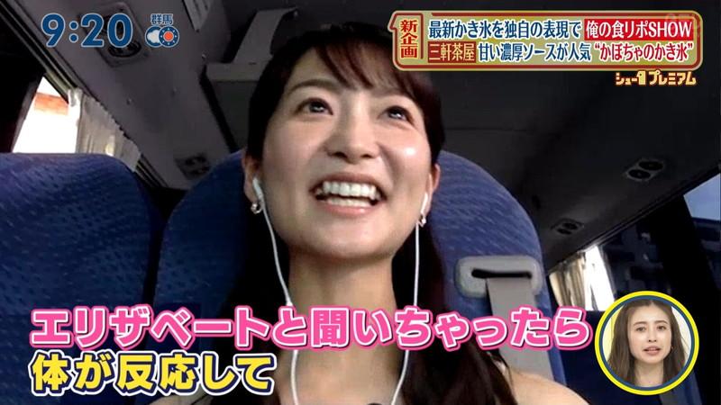 【女子アナキャプ画像】中島芽生さんのニット越しおっぱいや二の腕! 15
