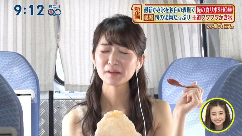 【女子アナキャプ画像】中島芽生さんのニット越しおっぱいや二の腕! 16