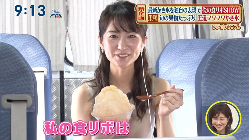 【女子アナキャプ画像】中島芽生さんのニット越しおっぱいや二の腕! 17