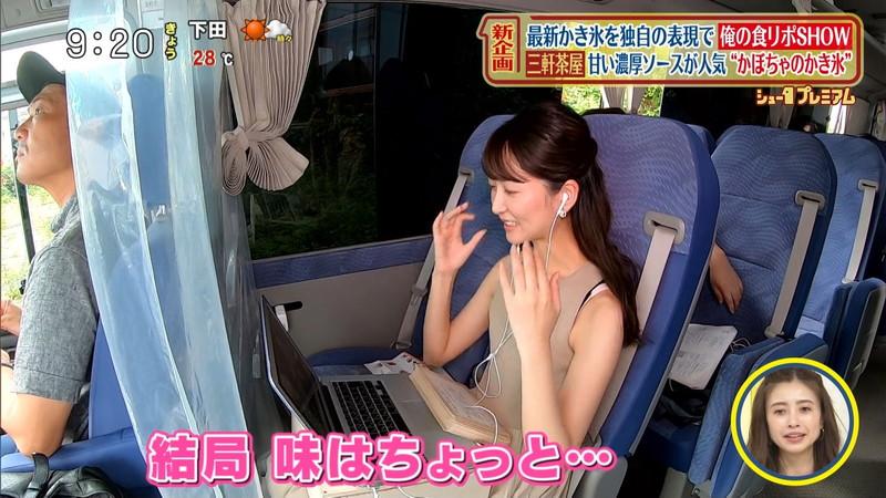 【女子アナキャプ画像】中島芽生さんのニット越しおっぱいや二の腕! 19