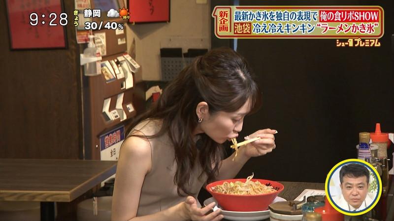 【女子アナキャプ画像】中島芽生さんのニット越しおっぱいや二の腕! 21