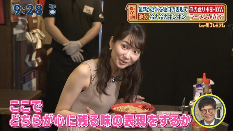 【女子アナキャプ画像】中島芽生さんのニット越しおっぱいや二の腕! 25