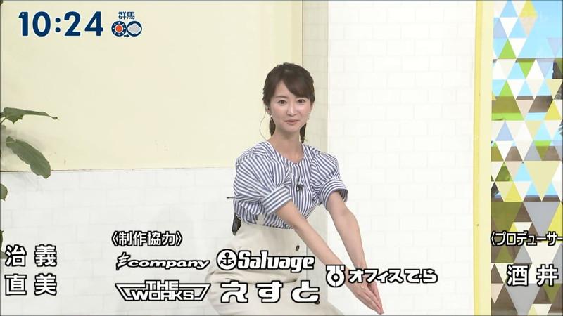 【女子アナキャプ画像】中島芽生さんのニット越しおっぱいや二の腕! 51