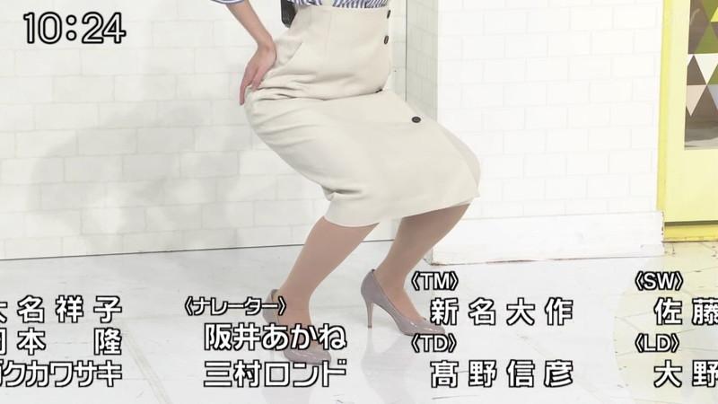 【女子アナキャプ画像】中島芽生さんのニット越しおっぱいや二の腕! 53