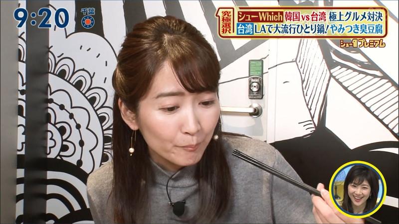 【女子アナキャプ画像】中島芽生さんのニット越しおっぱいや二の腕! 54