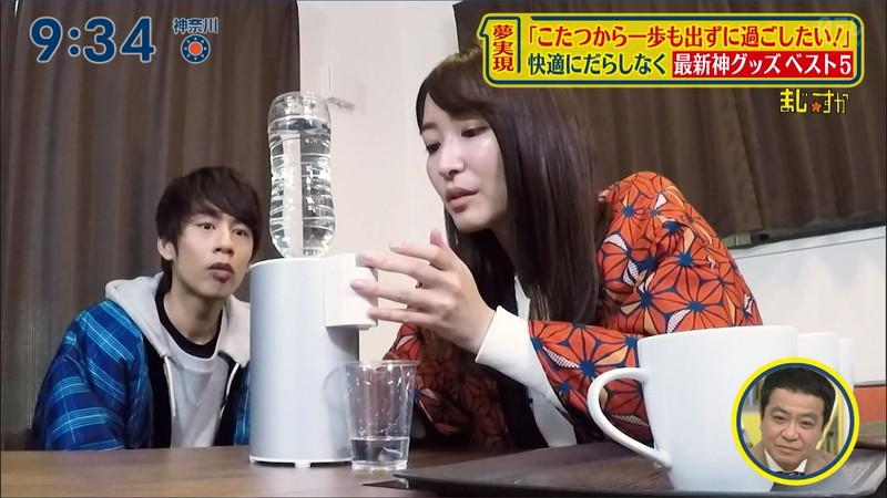 【女子アナキャプ画像】中島芽生さんのニット越しおっぱいや二の腕! 55
