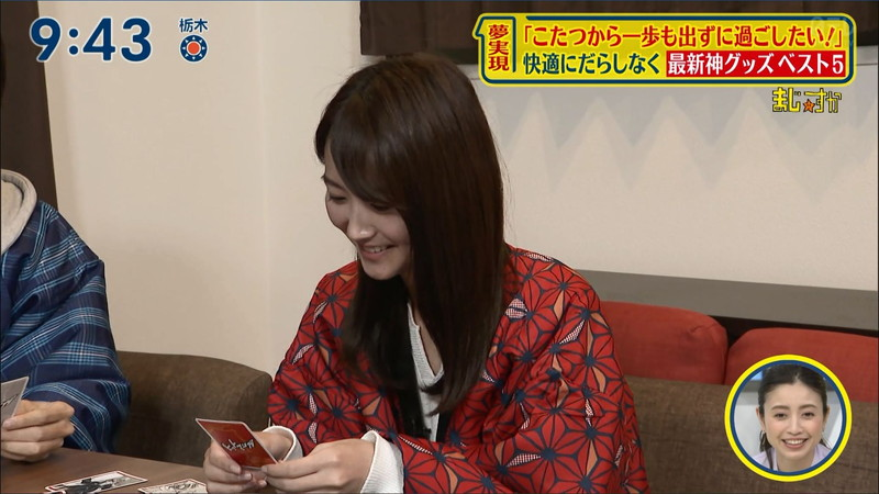 【女子アナキャプ画像】中島芽生さんのニット越しおっぱいや二の腕! 56