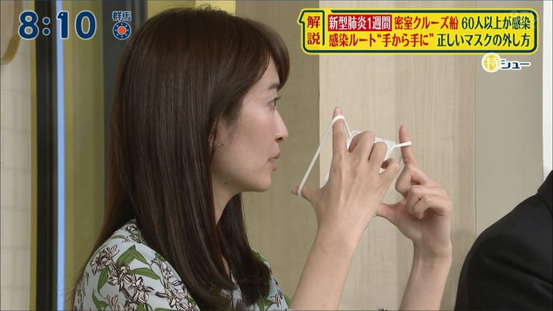 【女子アナキャプ画像】中島芽生さんのニット越しおっぱいや二の腕! 57