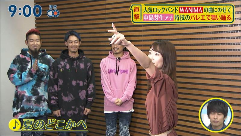 【女子アナキャプ画像】中島芽生さんのニット越しおっぱいや二の腕! 61