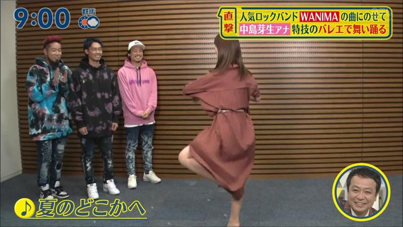 【女子アナキャプ画像】中島芽生さんのニット越しおっぱいや二の腕! 64