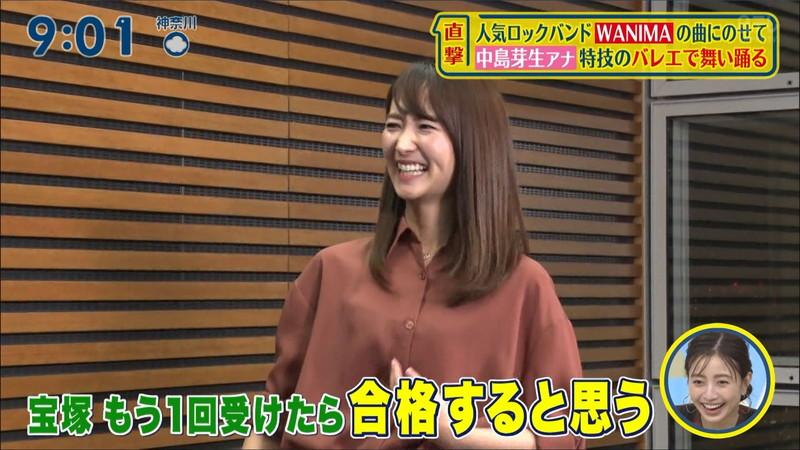 【女子アナキャプ画像】中島芽生さんのニット越しおっぱいや二の腕! 65