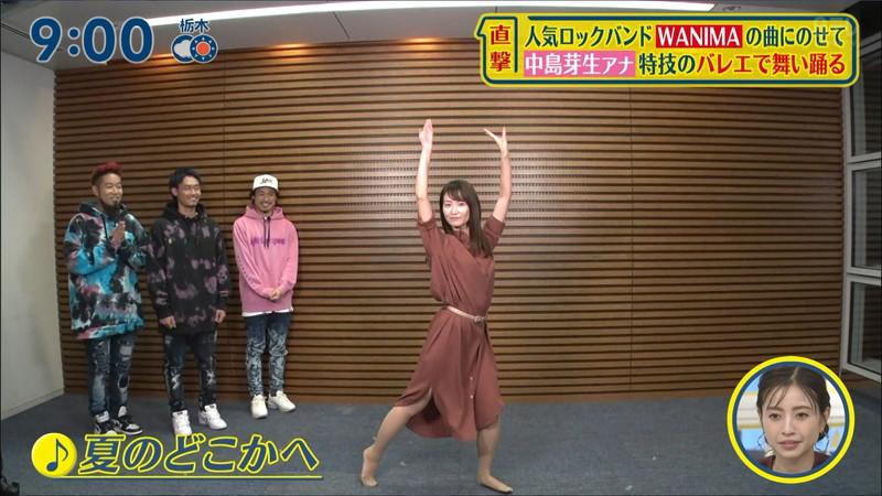 【女子アナキャプ画像】中島芽生さんのニット越しおっぱいや二の腕! 66