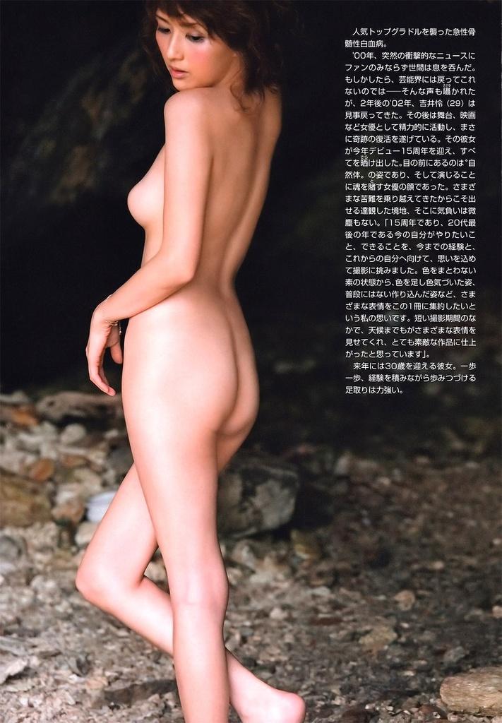 【吉井怜お宝画像】清純派アイドルだった現役女優の濡れ場とグラビア! 87
