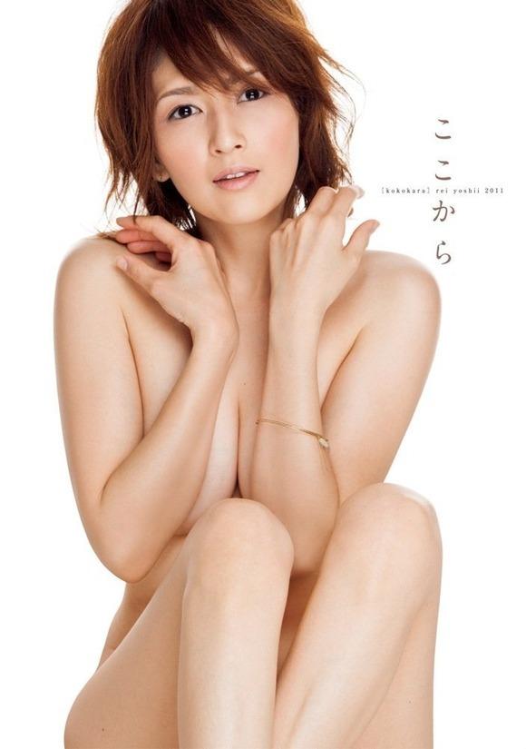 【吉井怜お宝画像】清純派アイドルだった現役女優の濡れ場とグラビア! 88
