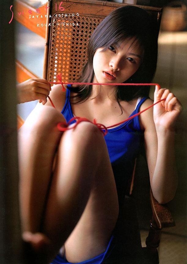 【吉野紗香お宝画像】チャイドルブームに火を付けたベテラン女優の現在は? 75