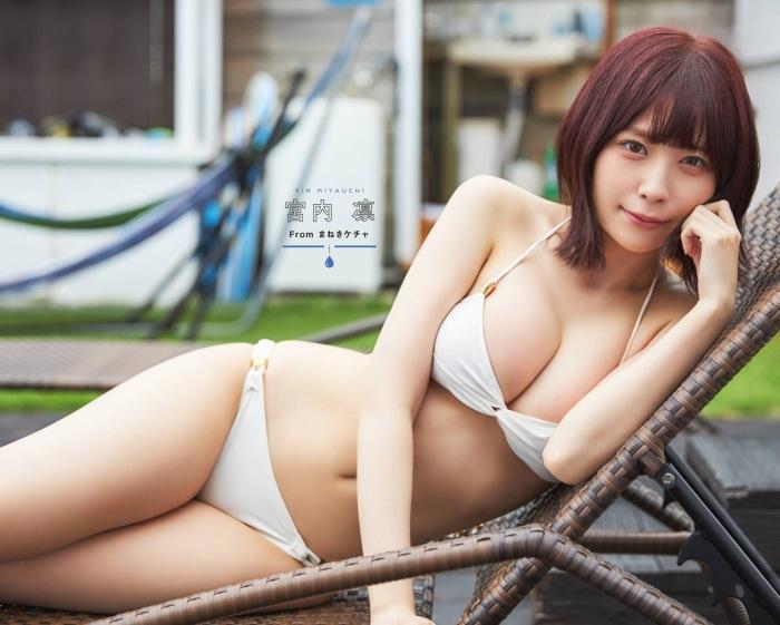 【宮内凛グラビア画像】色白肌が綺麗なスレンダー美少女の水着姿がエロい
