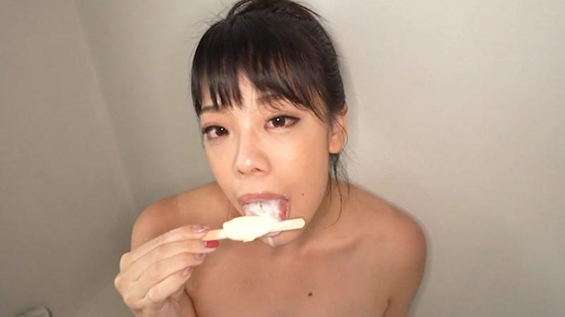 【伊藤椿キャプ画像】KカップとかいうAV女優みたいなデカさのグラドルw 59