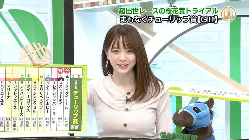 【女子アナキャプ画像】テレ東アナウンサー森香澄さんの着衣おっぱい! 15