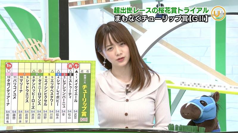 【女子アナキャプ画像】テレ東アナウンサー森香澄さんの着衣おっぱい! 17