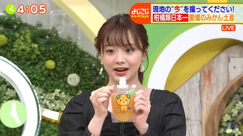 【女子アナキャプ画像】テレ東アナウンサー森香澄さんの着衣おっぱい! 20