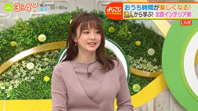 【女子アナキャプ画像】テレ東アナウンサー森香澄さんの着衣おっぱい! 24