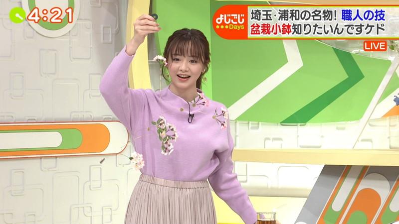 【女子アナキャプ画像】テレ東アナウンサー森香澄さんの着衣おっぱい! 25