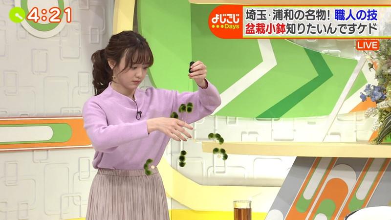 【女子アナキャプ画像】テレ東アナウンサー森香澄さんの着衣おっぱい! 26