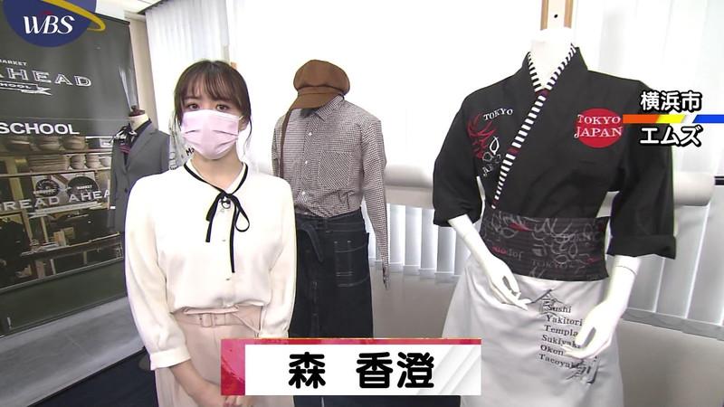 【女子アナキャプ画像】テレ東アナウンサー森香澄さんの着衣おっぱい! 28