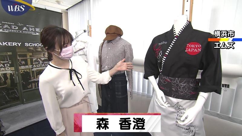 【女子アナキャプ画像】テレ東アナウンサー森香澄さんの着衣おっぱい! 29