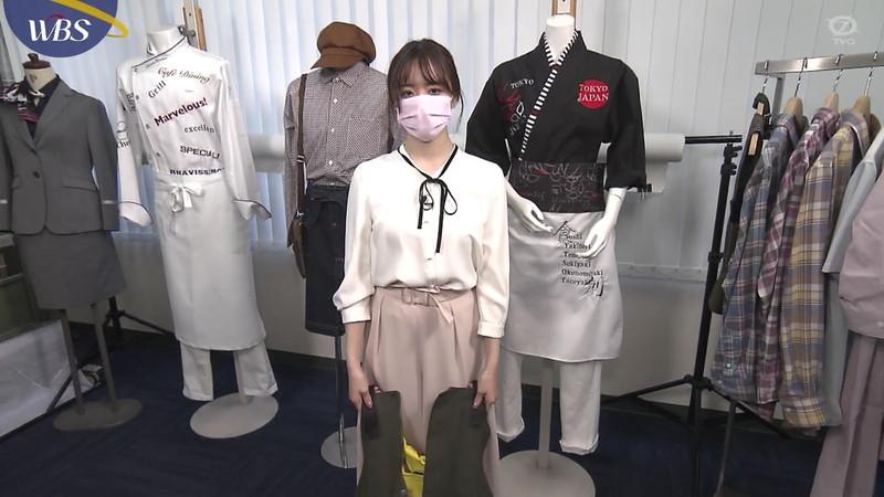 【女子アナキャプ画像】テレ東アナウンサー森香澄さんの着衣おっぱい! 30