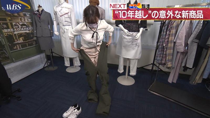 【女子アナキャプ画像】テレ東アナウンサー森香澄さんの着衣おっぱい! 32