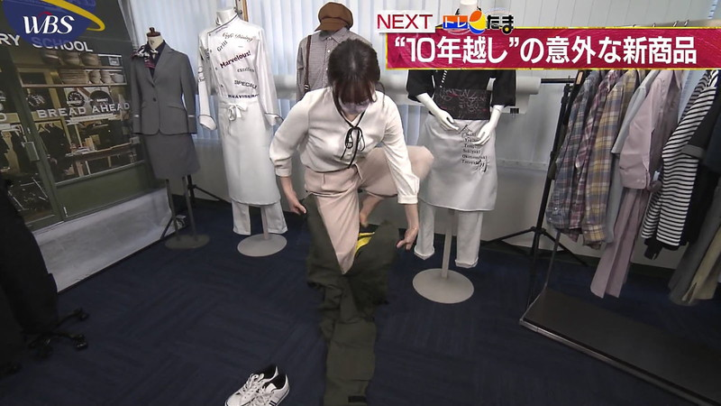 【女子アナキャプ画像】テレ東アナウンサー森香澄さんの着衣おっぱい! 33