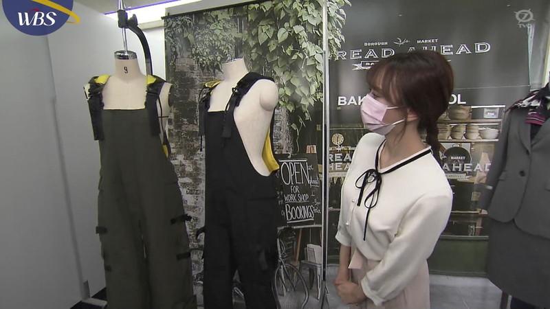 【女子アナキャプ画像】テレ東アナウンサー森香澄さんの着衣おっぱい! 35
