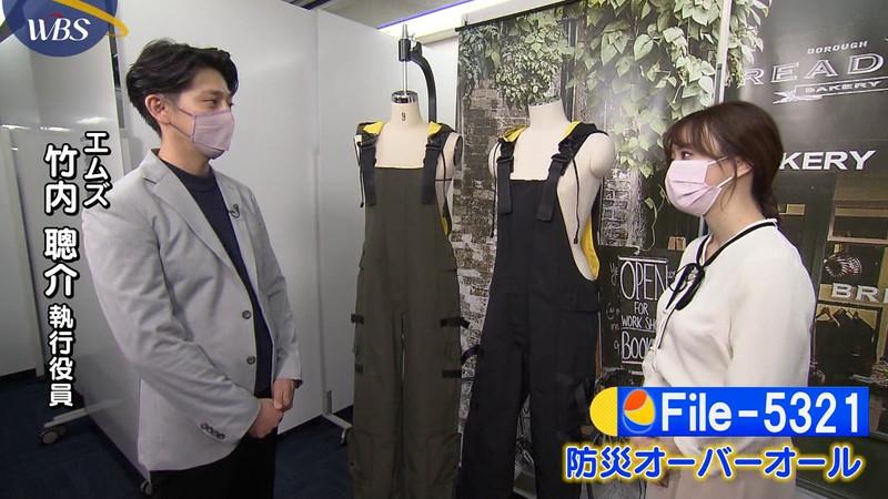【女子アナキャプ画像】テレ東アナウンサー森香澄さんの着衣おっぱい! 36
