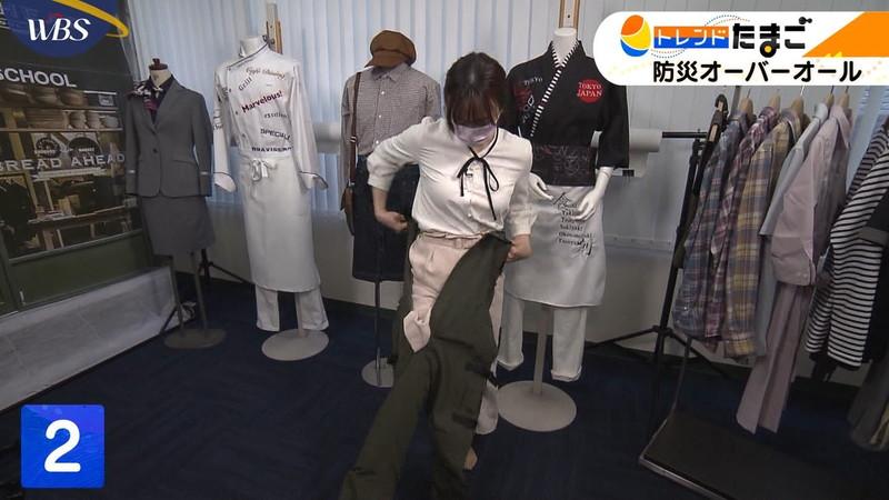 【女子アナキャプ画像】テレ東アナウンサー森香澄さんの着衣おっぱい! 38