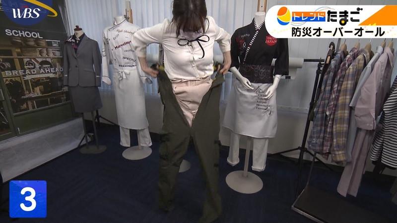 【女子アナキャプ画像】テレ東アナウンサー森香澄さんの着衣おっぱい! 39